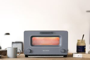 What Is the Best Small Toaster Oven on The Market?